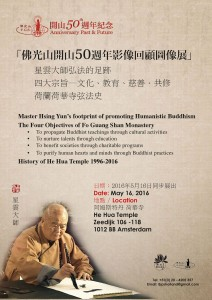 master-poster