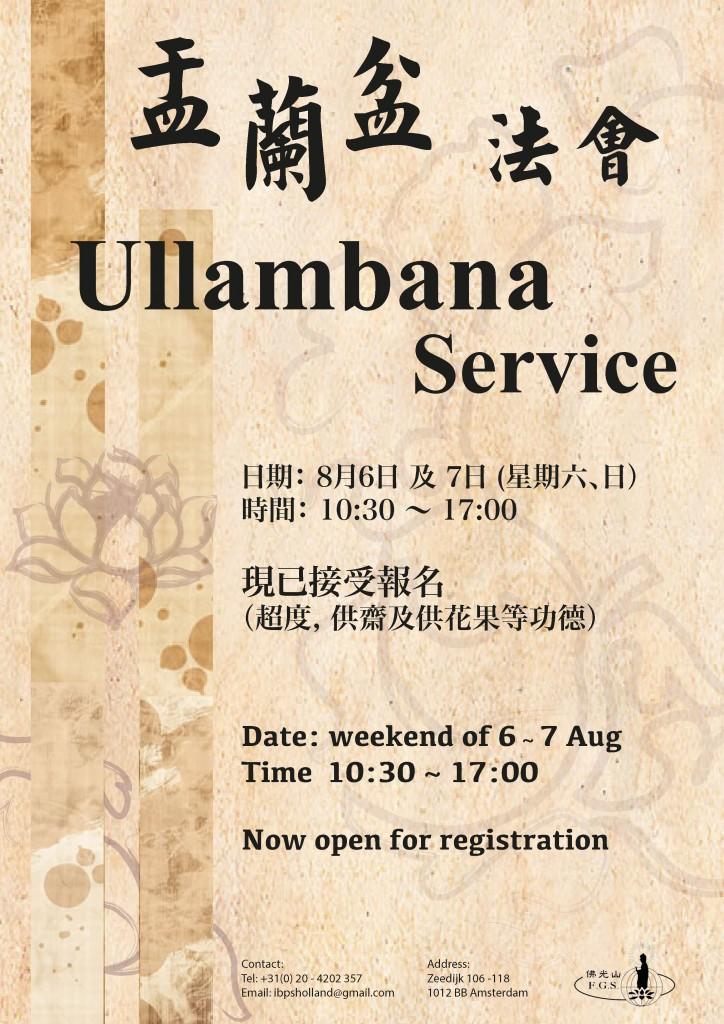 ullambana-final